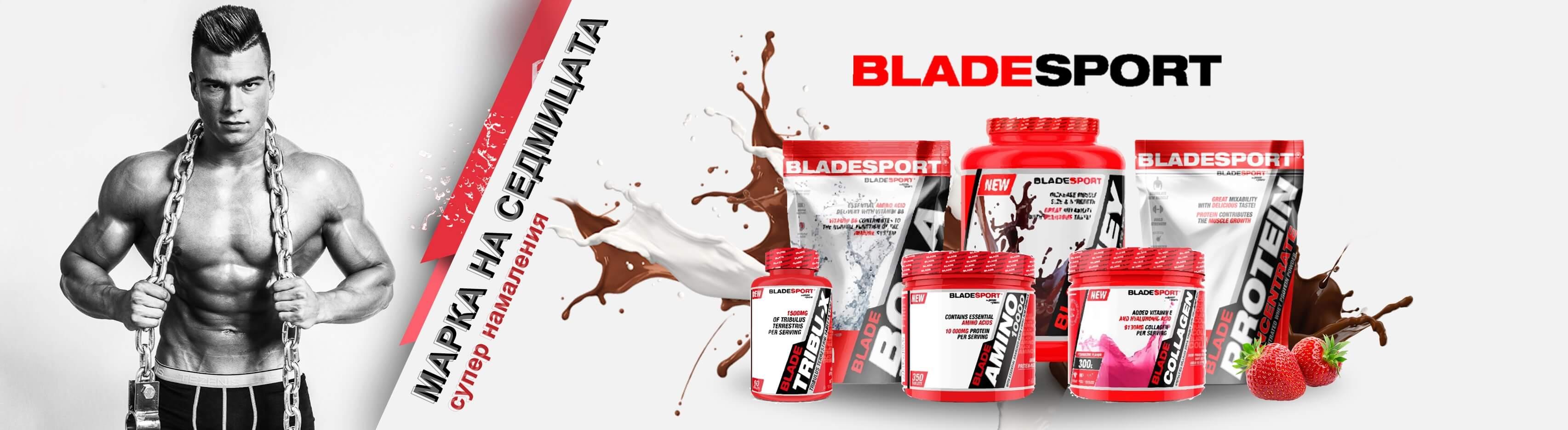 blade-sport-hranitelni-dobavki
