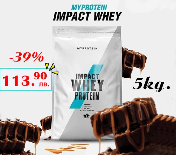 myprotein impact whey 5000gr