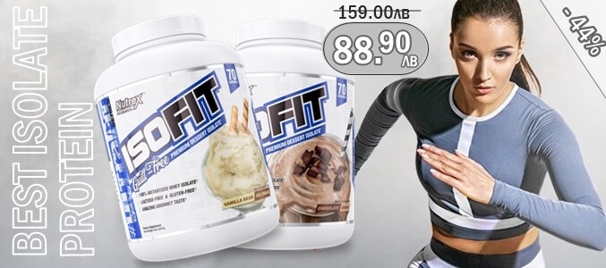 nutrex-iso-fit