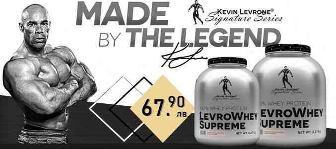 kevin-levrone-levro-whey-supreme