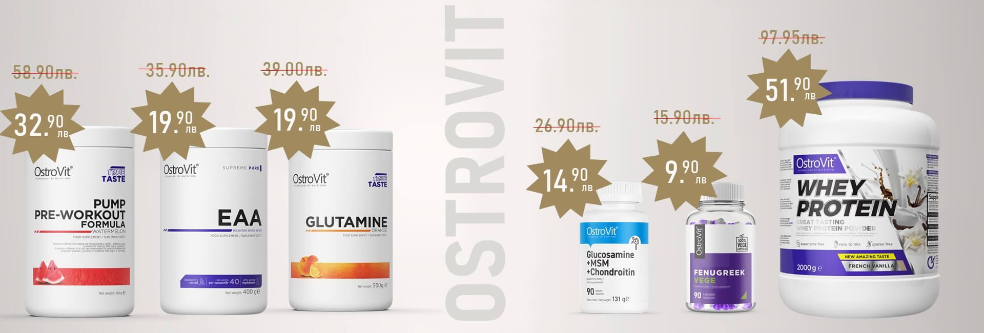 Ostrovit-supplement