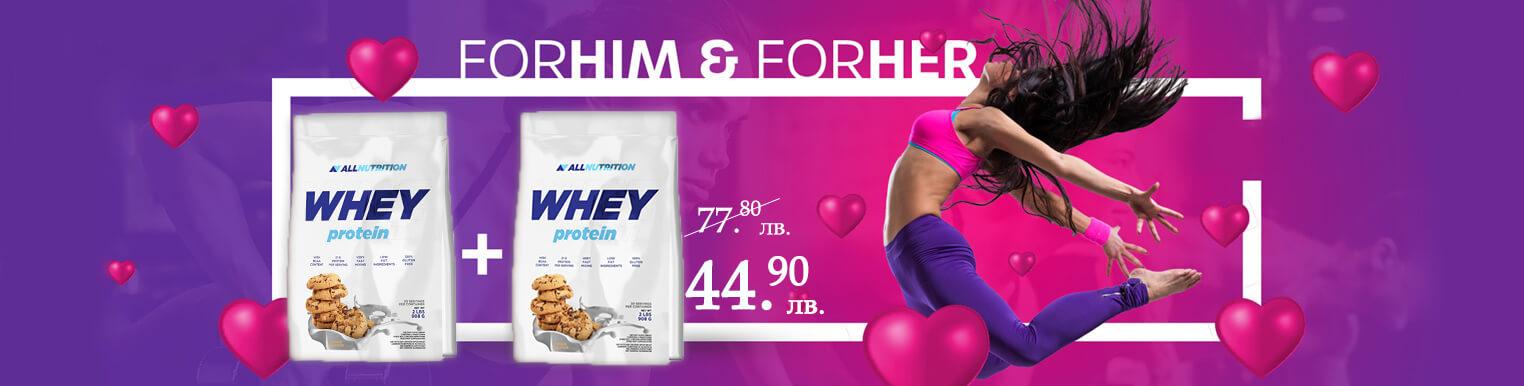 allnutrition-whey-protein