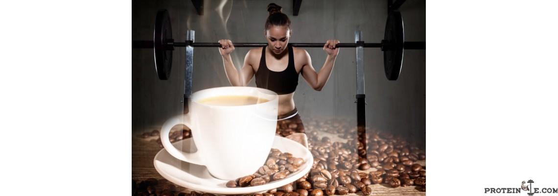 Кофеинът и неговото действие