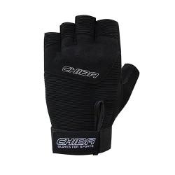 Chiba Ultra Gloves Black