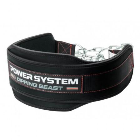 Power System Dipping Beast Belt Red / Колан за тежести